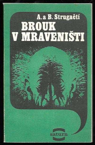 Arkadij Natanovič Strugackij: Brouk v mraveništi