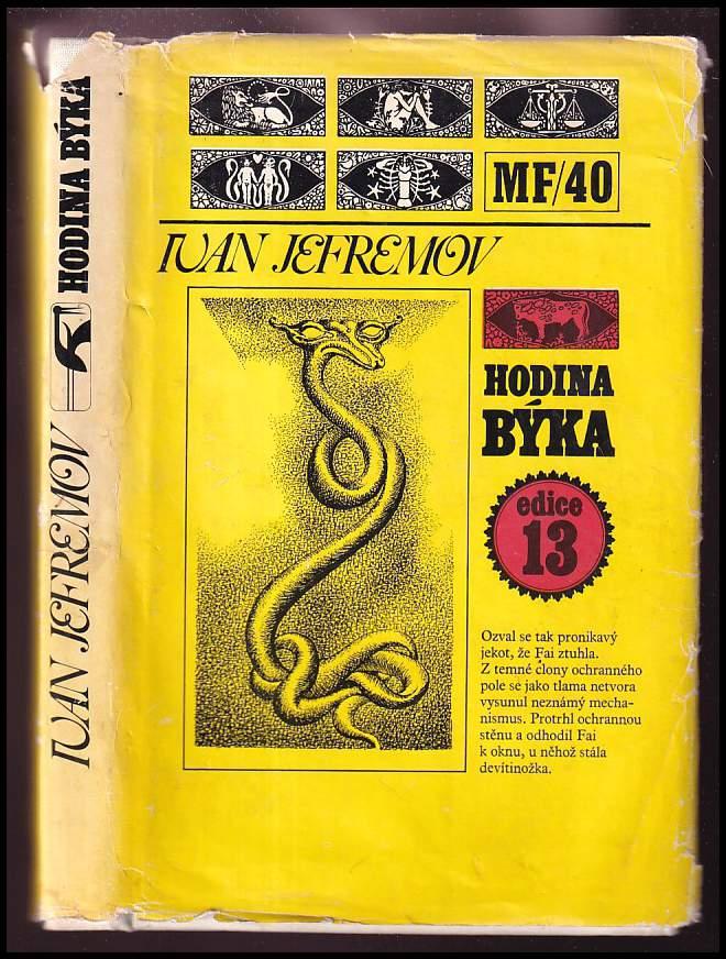 Ivan Antonovič Jefremov: Hodina Býka