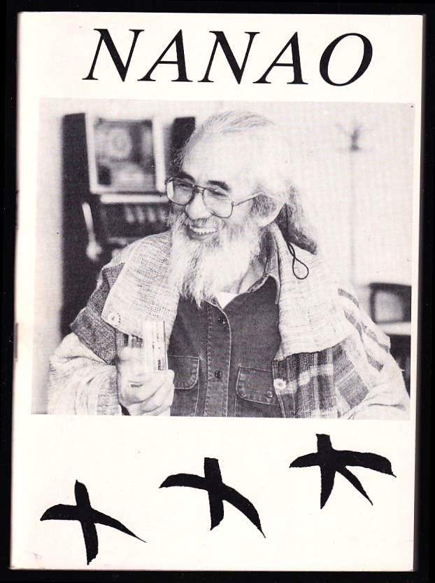 Nanao Sakaki: Nanao : výbor z tvorby Nanaa Sakaki