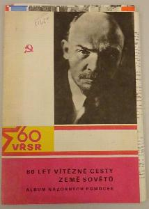 60 let vítězné cesty země Sovětů : album názorných pomůcek