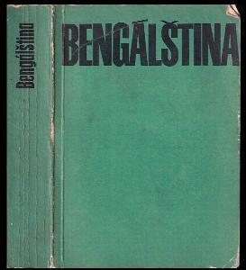 Bengálština : vysokoškolská příručka