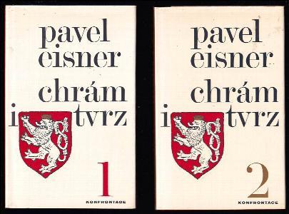 Chrám i tvrz - kniha o češtině. Díl 1 - 2 - KOMPLET