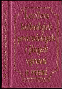 Lexikon latinských právnických i jiných výrazů a rčení