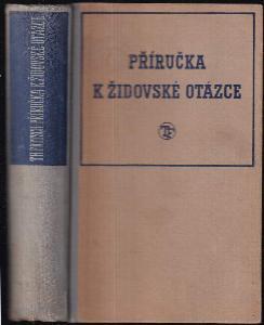 Příručka k židovské otázce - Handbuch der Judenfrage