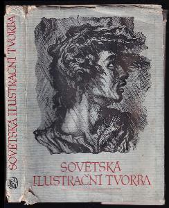 Sovětská ilustrační tvorba