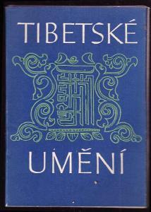 Tibetské umění - soubor 12 pohlednic
