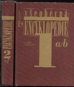 Všeobecná encyklopedie v osmi svazcích. 1.-8.  A-Ž